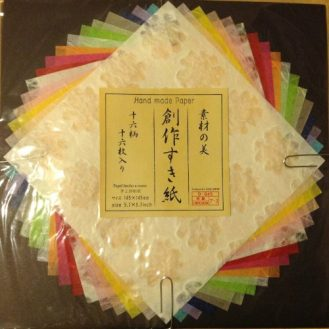 Japanese Handmade Paper Decorative Craft Rainbow Colors - 16 Pieces